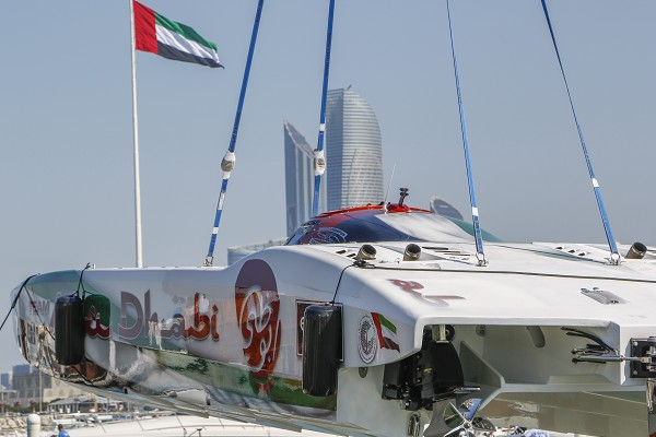 Team Abu Dhabi Will Line Up For Grand Prix